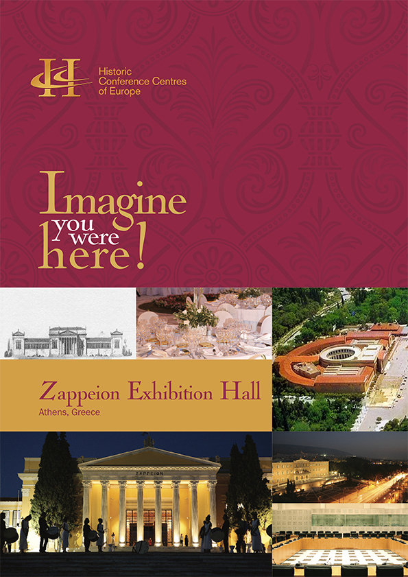 Greece Zappeion PDF Cover