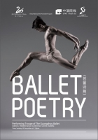 Ballet Poetry